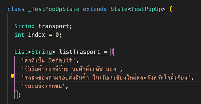 Screen Shot 2563 04 23 at 042824