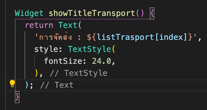 Screen Shot 2563 04 23 at 043054