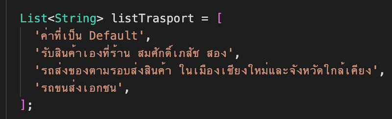 Screen Shot 2563 04 23 at 043238