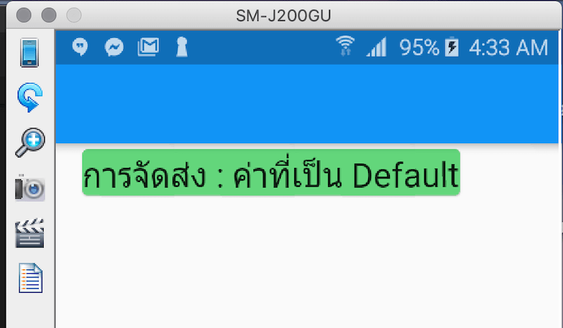 Screen Shot 2563 04 23 at 043305